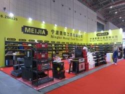 Выставка CIHS 2015 Шанхай Meijia кейс ящик чемодан стеллаж системы хранения инструмент Китай China International Hardware Show