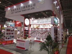 Выставка CIHS 2015 Шанхай Cixi Tanyuan струбцины инструмент зажимной Китай China International Hardware Show