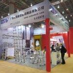 Выставка CIHS 2015 Шанхай EZStep лестницы стремянки Китай China International Hardware Show