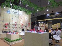 Выставка CIHS 2015 Шанхай JS Jinshun краскораспылители фен электроинструмент Китай China International Hardware Show
