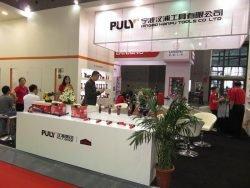 Выставка CIHS 2015 Шанхай Puly инструмент аккумуляторный бесщеточный двигатель Китай China International Hardware Show