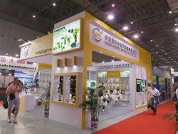 Выставка CIHS 2015 Шанхай Yongfeite инструмент аккумуляторный Китай China International Hardware Show