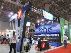 Выставка CIHS 2015 Шанхай YoungSun инструмент аккумуляторный Китай China International Hardware Show