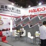 Выставка CIHS 2015 Шанхай Haudo шлифовальные машины бетон стеношлифовальные стеношлифователи Китай China International Hardware Show