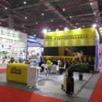 Выставка CIHS 2015 Шанхай Zhejiang Juba инвертор сварочное оборудование Китай China International Hardware Show