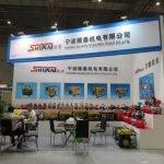 Выставка CIHS 2015 Шанхай Ningbo Shuntai генератор насос насосные станции электростанция мини Китай China International Hardware Show