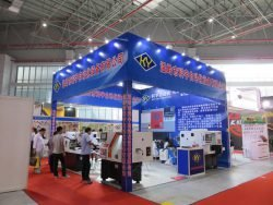 Выставка CIHS 2015 Шанхай производители производственное оборудование Китай China International Hardware Show