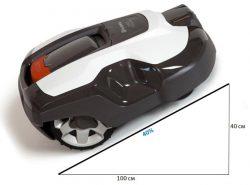 Husqvarna Automower 310 - робот-газонокосилка