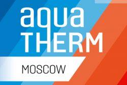 Aquatherm Moscow 2017 выставка Крокус