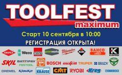 ToolFest Maximum фестиваль МВ Групп
