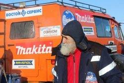 Чуков Владимир полярник путешественник