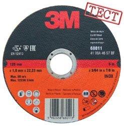 3М Inox цена реза