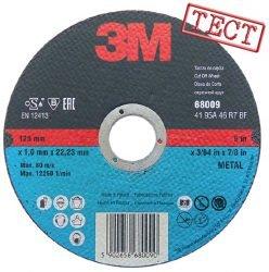 3М Metal сколько режет
