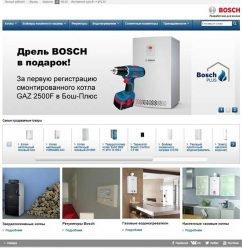 электронный магазин Bosch