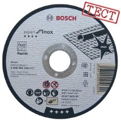 Bosch expert for Inox цена реза отзывы