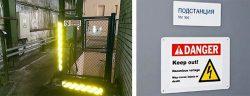 электроустановка визуализация опасная зона