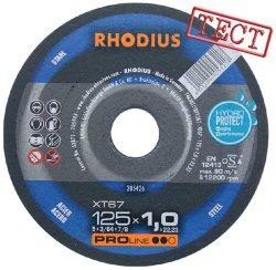 Rhodius XT67 ДВС Инпроф отрезные круги