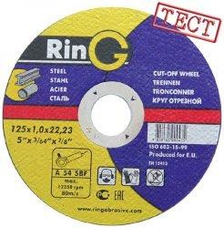 Ring Инструмент-Спектр тест рейтинг vs