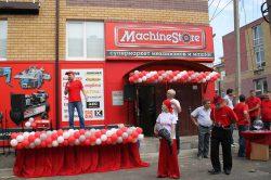 MachineStore Машинстор сеть магазин