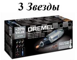 Набор Dremel 3000 3 звезды звездный EZ Wrap крепеж съемный инструмент