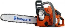 Husqvarna 240 236 бензопила цепная пила бензиновая бензомоторная