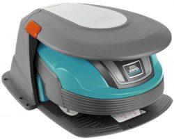 Gardena R50Li газонокосилка робот роботизированная автоматическая