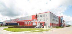 Интерскол Алабуга завод Республика Татарстан Особая экономическая зона