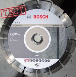 Bosch Standard for Concrete