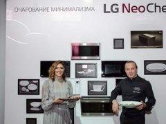 Микроволновка LG NeoChef