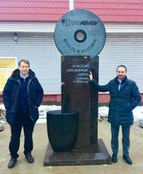 памятник отрезному кругу Лужский абразивный завод Фёдоров