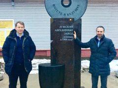 памятник отрезному кругу Фёдоров