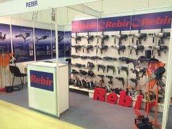Rebir Ребир MITEX МИТЕКС выставка