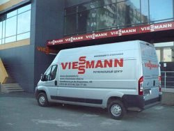 Компания «Юнитерм», партнёр «Виссманн» в Челябинске