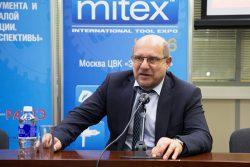 Назаров Митекс MITEX РАТПЭ конференция