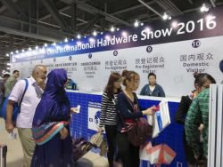 Выставка CIHS 2016 China International Hardware Show Шанхай октябрь 21 23