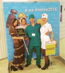 MITEX-2016-plakat-report