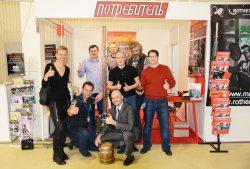 MITEX выставка самогонный аппарат