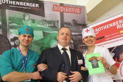 Sklyarevskiy-MITEX-2016-report-1