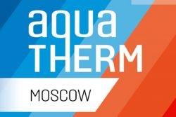 промокод бесплатный билет Aquatherm