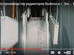 Производство радиаторов в Энгельсе