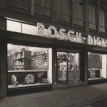 сервис мастреская Bosch Service