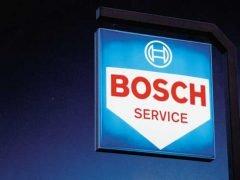 Bosch юбилей мастерские