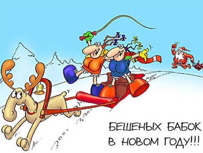 Новый 2017 год Савиновский Сергей Бригадир Челябинск