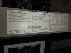 Обслуживание котла Viessmann Vitopend 100-W