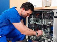 Налет посудомоечной машине