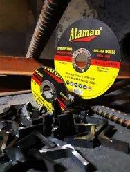 отзывы Ataman Атаман круги диски отрезные