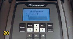 Дисплей подменю Высота стрижка Husqvarna Automower 420 робот газонокосилка