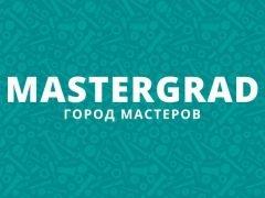 Mastergrad Masrecity