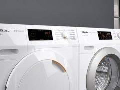 стиральные машины Miele W1 Classic