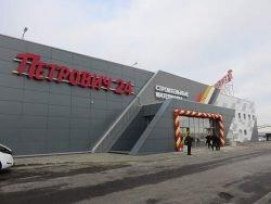 магазин Петрович на Новорижском шоссе